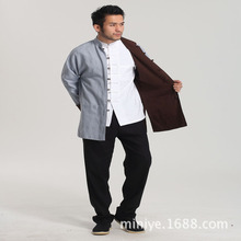 Chinese Tradtional Costume Mens Double Face Linen  Jacket Coat Size M to 3XL