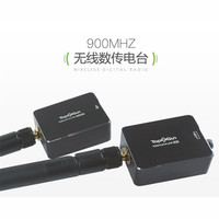 TopXGun 900MHz Data link for the flight controller and ground station for Agricultural plant protection machine