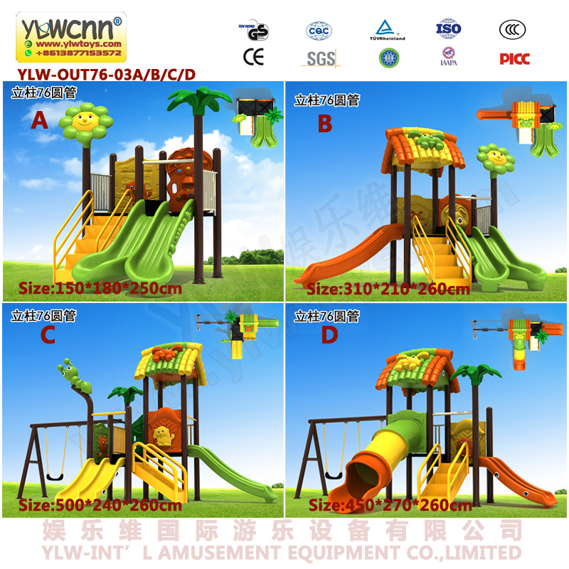 amusement outdoor plastic playground garden yard equipment small kids slide toy play structure YLW-OUT76-03 environmental pu software footlog with wooden frame and sponge kids soft toy plant children playground set ylw ina171019