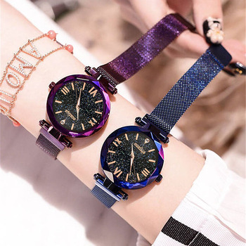 Fashion 2019 Magnetic Starry Sky Watches Women For Luxury Brand Female Clock Ladies Wrist Watch Relogio Feminino zegarek damski 2