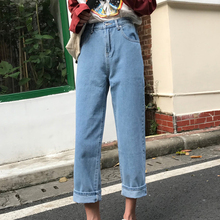 womens jeans femme 2019 nouveau Spring autumn jean Slim high waist Wide leg Straight pants ladies jeans Korean white women pants