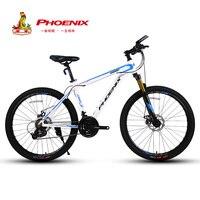 フェニックス24スピード自転車メンズロードバイクアルミ合金フレームサイクリングダブルディスクドレイク26インチレーシング自転車mtbマウンテンバイク