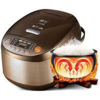 Household Intelligent IH Ball Kettle Rice Cooker 2 8 People 4L IH Heating Appointment Timing Micro computer Type