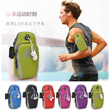 Unisex Working Jogging Sport Armband Gymnasium Working Arm Band Case Cowl Cell Telephone Bag for iPhone 6/6 Plus Samsung Xiaomi Nokia