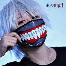 Kaneki Ken Face Masks Zipper Anti-Dust Anime Tokyo Ghoul Cosplay