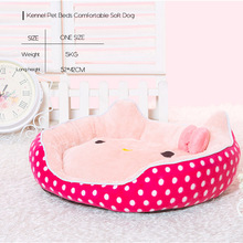 2019 Soft Dog Kennel Pet Beds Comfortable Nest Pink Cat Pet House Puppy Bed Pet Mats Winter Warming Animal Home Supplies ATB-257 soft dog beds winter warm print kennel pet mats puppy beds dog house outdoor pet products home decoration accessories atb 272