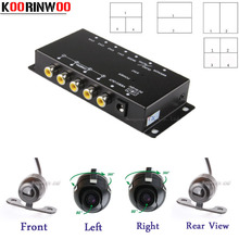 KOORINWOO Control Box Four Channels Available for Car Rear view font b Camera b font Video