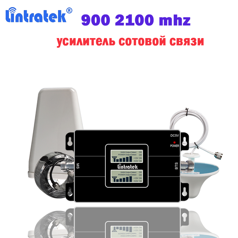 Lintratek 900 GSM 3G Repeater 2100MHz Dual Band Mobile Signal Amplifier Cell Phone 2100 Mhz UMTS 65dB Cellphone Booster Kit S48-in Signal Boosters from Cellphones & Telecommunications    2