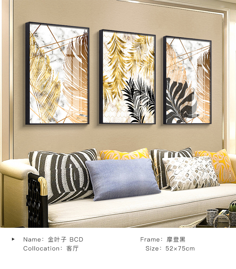 HTB14UenXIfrK1Rjy1Xdq6yemFXa1 Nordic plants Golden leaf canvas painting posters and print wall art pictures for living room bedroom dinning room modern decor