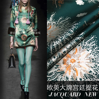 The Big European And American Fashion Winter Palace Printing Jacquard Fabric Dress Suit Brocade Cloth 100cm