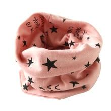 Трендовый осенне-зимний воротник детский Шарф хлопковый шарф с круглым вырезом шарф для детей с принтом Звезды# yo123