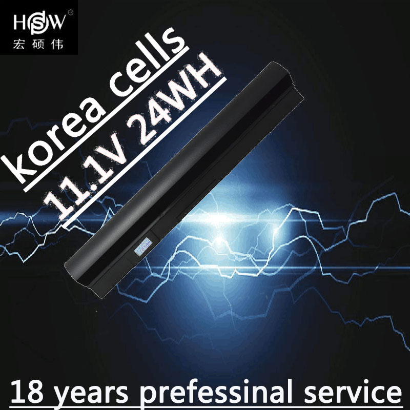 Bateria 6-87-w510s-42f2 W510BAT-3 do portátil da bateria de hsw para a bateria w510lu w510s w515lu bateria akku