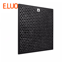 High-efficiency AC4123 Activated Carbon Filter 320*290*10mm Filter Screen to Filter Dust for AC4002 AC4004 AC4012 Air Cleaner цена и фото