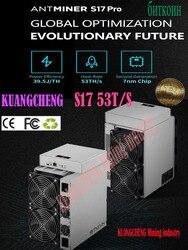 BITAMAIN Neueste Asic BTC BCH SHA-256 Miner AntMiner S17 53T Mit NETZTEIL Bitcoin Miner Besser Als S9 S11 T15 s15 Z11 Z9