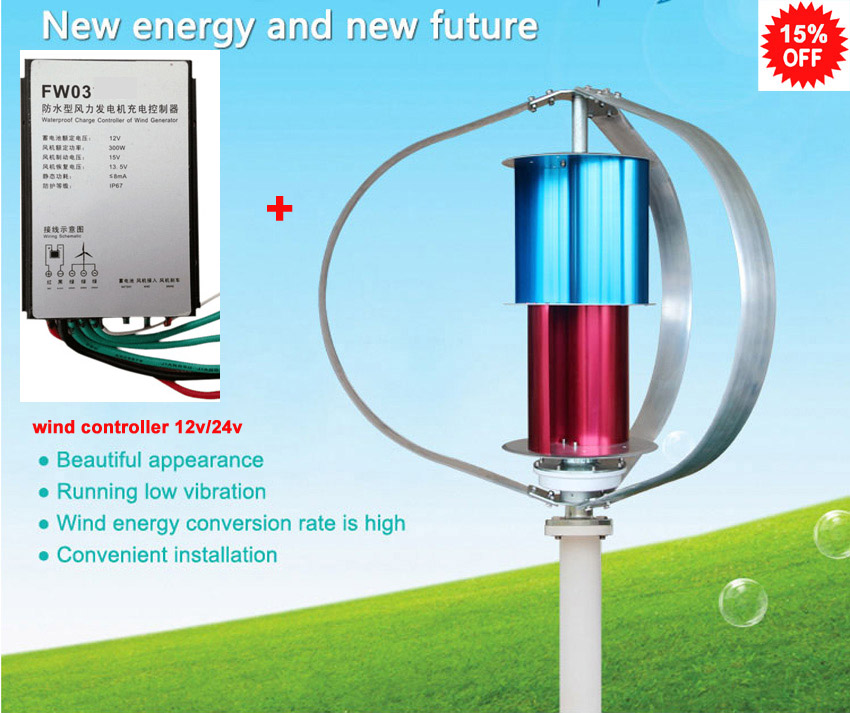 Wind Turbine Generator 300W Small Home system use with wind generator controller 12V 24V Free shipping TNT free shipping 600w wind grid tie inverter with lcd data for 12v 24v ac wind turbine 90 260vac no need controller and battery