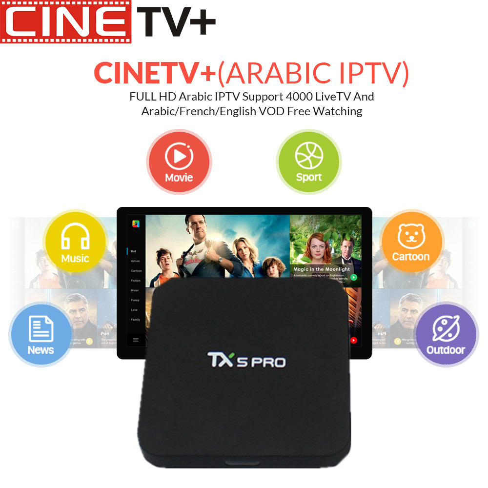US $72 68 8% OFF|CINETV Super Stable 3000 Channels TX5PRO With 1 Year  CINETV Free Set Top Box Android TV Box 2/16G Quad Core Arabic Europe  IPTV-in