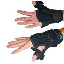 восстановить руки запястье защита