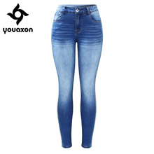 2173 Youaxon Side Stripe Faded Plus Size Stretchy Denim Skinny Pants Trousers