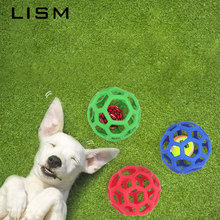 Pet Dog Cat Ball Toy Rubber Chew Geometric Safety Toys For Small Medium Large Dogs Playing Training Product