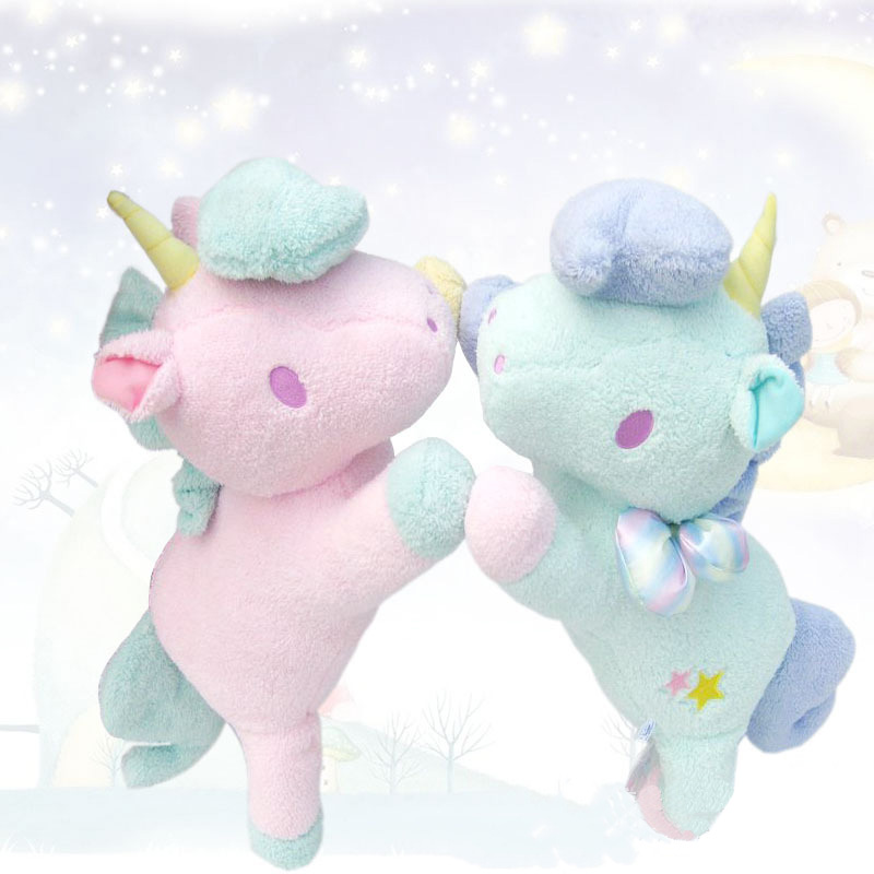 Unicorn Toys For Girls : Green unicorns promotion shop for promotional