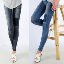 Sexy Womens Denim Jeans Skinny Leggings Jeggings Stretch Pencil Pants Trousers(China)