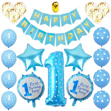 Best Selling Aluminum Balloon Boy Girl Baby One Year Birthday Package Party Valentines Day Decoration Supplies