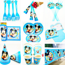 Mickey Mouse Kids Birthday Party Decoration Set Party Supplies cup plate banner hat straw loot bag fork cup plate tablecloth cap disney mickey mouse kids birthday party decoration set party supplies cup plate banner hat straw loot bag fork
