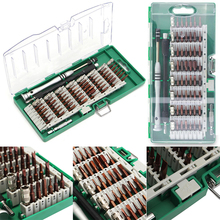 New 60in1 Precision Screwdriver Bits Set High Quality Repair Tool Screwdriver Kits for Cell Phone Laptop Tools