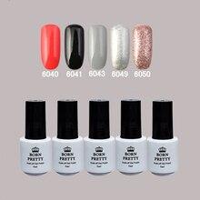 5 Bottles BORN PRETTY 5ml Soak Off One-step Gel Polish Red Black Gray Gel Varnish Manicure Nail Art UV Gel 6040/41/43/49/50