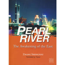 Pearl River the Awakening of the East Keep on Lifelong learning as long as you live knowledge is priceless and no border-284 the awakening