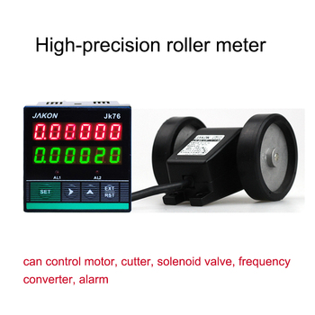 Roller type electronic digital meter meter high precision cloth tester code meter reversible counter meter