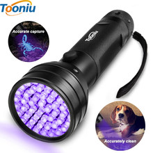 Uv Led Flashlight 51 Leds 395nm Ultra Violet Torch Light Lamp Blacklight Detector for Dog Urine Pet Stains and Bed Bug(China)