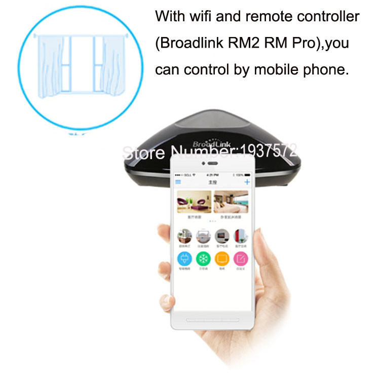 2-Original Dooya Home Automation Electric Curtain Motor KT320E-45W+DC92 5 Channel Emitter WIFI Control 220V50Hz 45W IOSAndroid