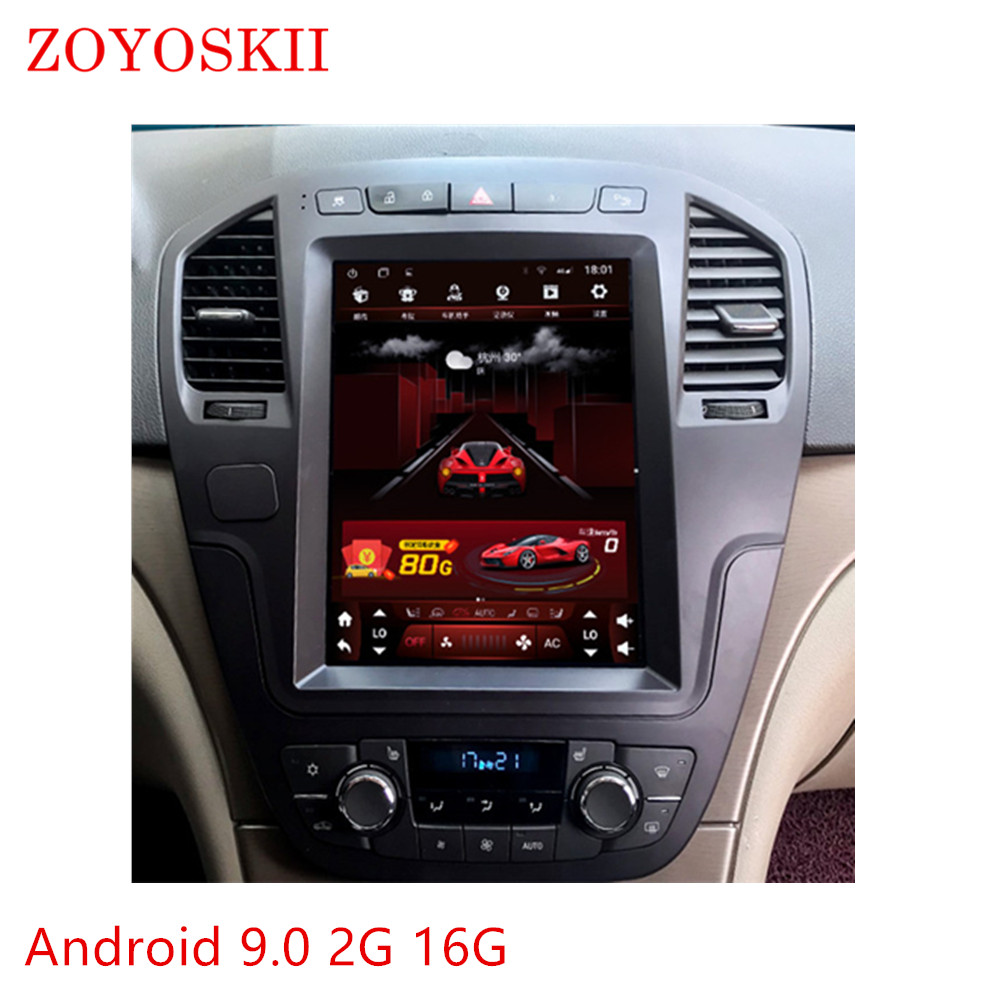 Vertical screen android 9 0 system car gps multimedia video radio