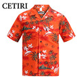 Men's Hawaiian Shirts Salmon Cotton Plus Size Shirt High Quality Fancy Dress Shirts For Men Brand Clothing Vetement Homme