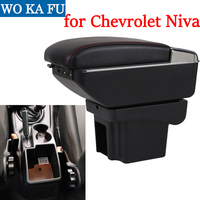 For Chevrolet Niva armrest box armrest universal car center console modification accessories double raised with USB