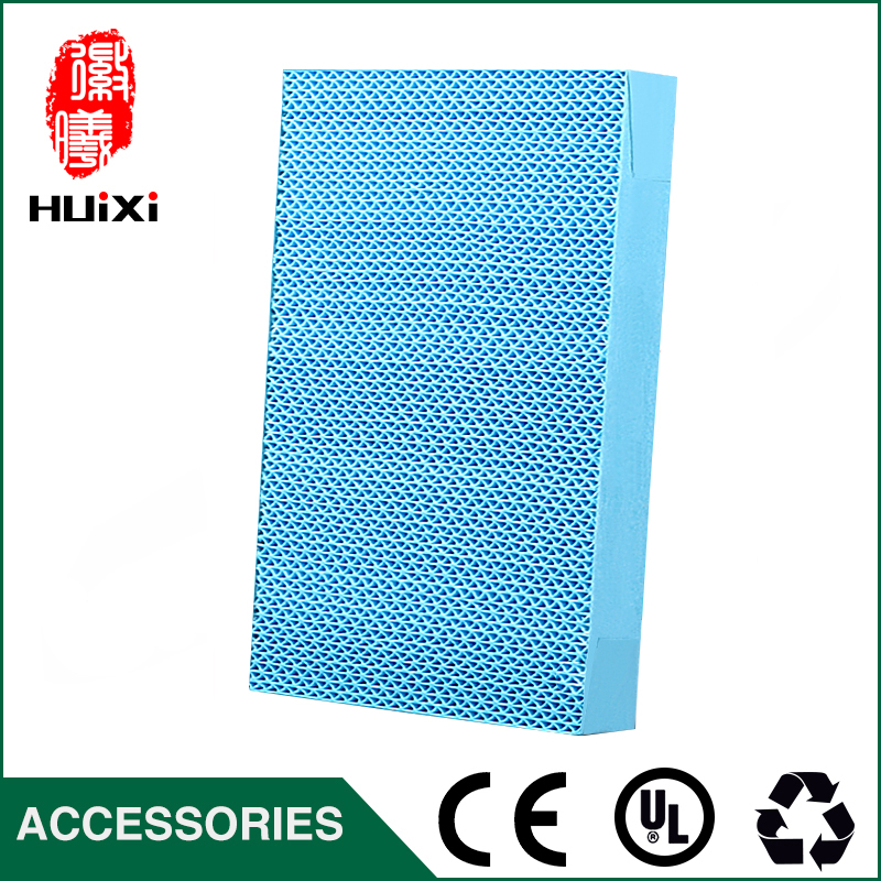 230*147*30mm Blue Filter Screen to Filter Air for  AC4080   AC4081 Humidifier Parts with High Efficiency philips ac 4080