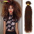 Mongolian Kinky Curly Hair Light Brown Color Nicelight Hair Tissage Kinky Curly Afro Dark Chocolate Brown Human Hair Extensions