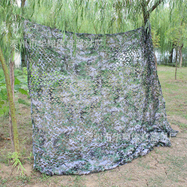 3mx5m Digital Camo Netting Military Camouflage net Woodland Leaves Camouflage tent c&ing tent for hunting Sunshades & 3mx5m Digital Camo Netting Military Camouflage net Woodland Leaves ...