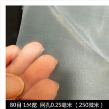 80 меш/в 180 микрон Марля воды нейлоновый фильтр сетка соевые бобы краски экран Кофе Вино сетка ткань промышленный фильтр ткань 1 м* 1 м