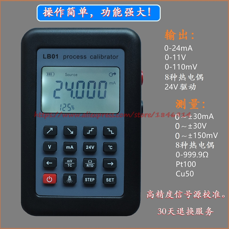 LB01 Signal Generator 4-20mA/0-10V/mV/ Thermocouple / Current Meter Signal Source Calibration Instrument