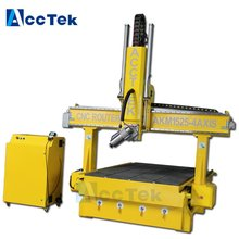 Machinery with swing axis high precision 4D woodworking equipment 1525 made in China