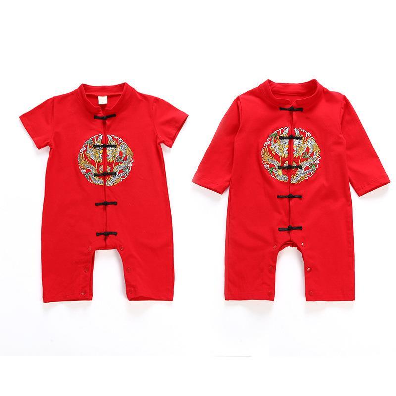 2018 Baby Boy Girl Clothes Chinese Style Velvet Baby Romper New Year Lucky Money Fortune Cotton Newborn Clothing Baby Costume christmas new year new 2015 summer clothing newborn baby boy romper baby girl bodysuit kids wear infantil boy shorts