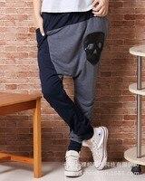 Baalmar New Fashion Hip Hop Dance Skinny Pants Sweatpants Costumes Casual Stage Performance Wear Harem Trousers