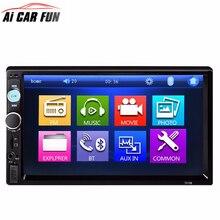 Tuner radia samochodowego Bluetooth 2 Autoradio Din 7 cal Dotykowy Ekran Audio Wsparcie FM/MP5/USB/AUX ładowarka USB Wsparcie Kamera Cofania
