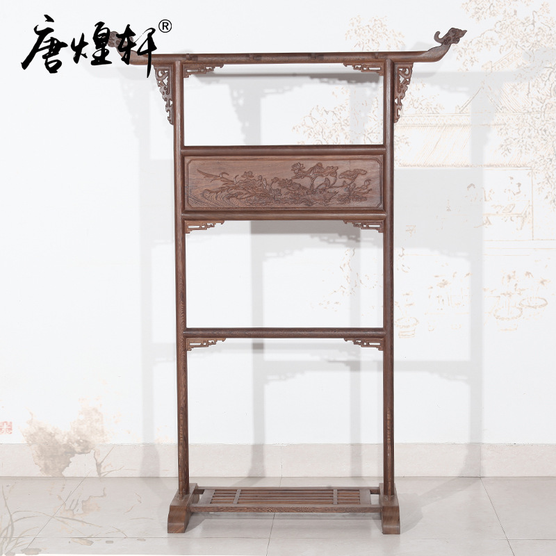 Tang Huangxuan Classic Mahogany Furniture Wooden Flower Wood Chinese Style Coatrack Floor Racks