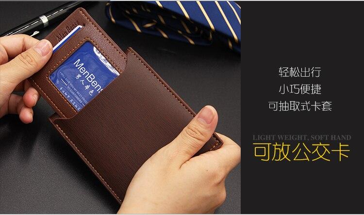 9-men small wallet119B-189_09