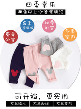 Baby Dress Hit Underpant 0 One 1 Year 2 Pp Pants Pure Cotton Girl Can Open Crotch