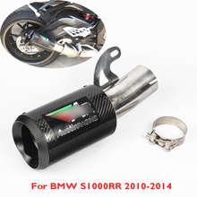 S1000RR Motorcycle Exhaust Pipe Tip Carbon Fiber System Slip On For BMW 2010-2014