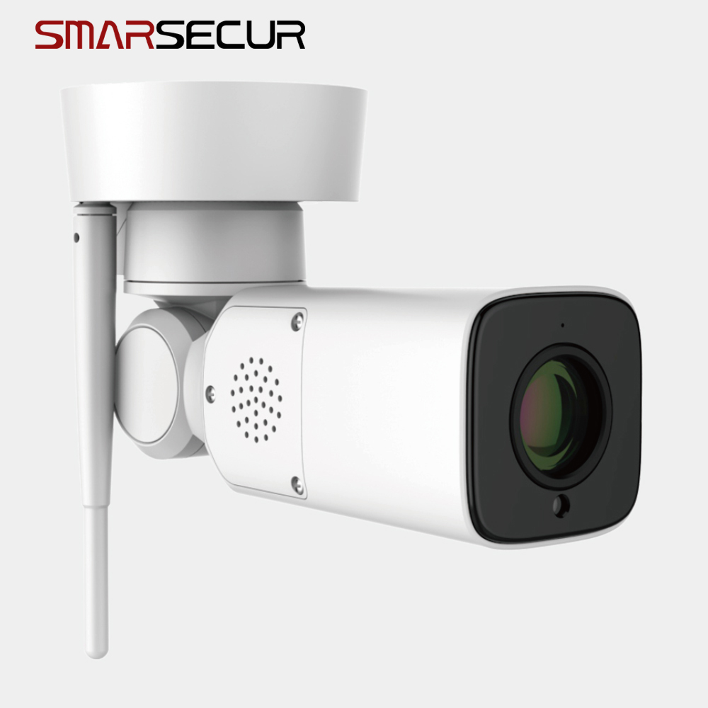 SMARSECUR White Outdoor Waterproof IP Camera 1080P Full HD 16X Zoom Adjustment Lens